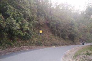 8 Lakhs – Roadside 10 nali plot in Dhari, Mukteshwar in Uttarakhand